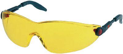 Zaštitne naočale 3M,2742