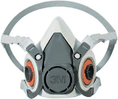 Respirator s polumaskom 3M™ 6100 za zaštitu od plinova, para i čestica S/Small
